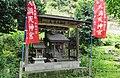 Michinoeki Washinosato Higashichichibu Tenman-tenjingu.jpg