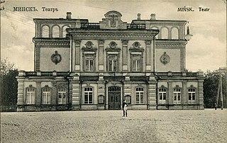 First All-Belarusian Congress