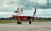 Mig-29UB.jpg