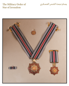 Military Order of the Star of Jerusalem.png