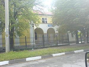 Military club.JPG