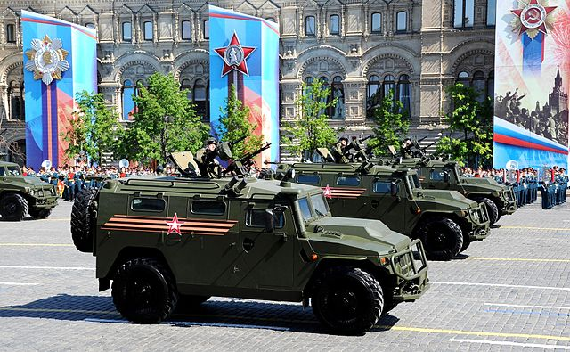 Military parade on Red Square 2016-05-09 019.jpg