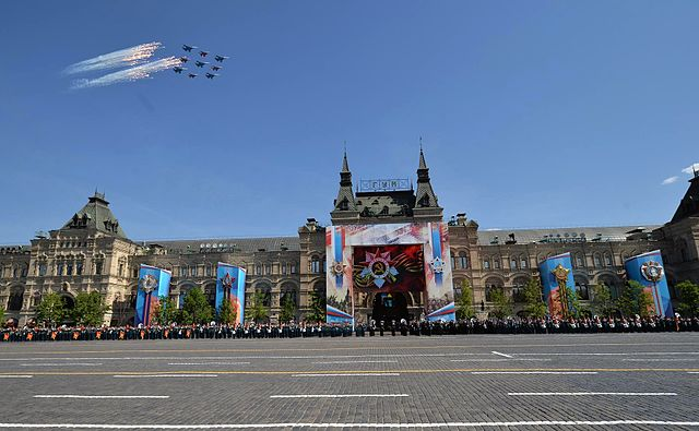 Military parade on Red Square 2016-05-09 026.jpg
