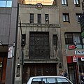 Millinery Center Synagogue 04.jpg