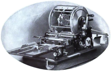1918 illustration of a mimeograph machine. Mimeograph, 1918.png