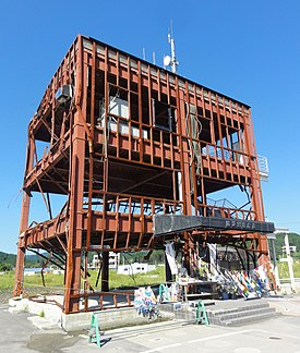 Minamisanriku Disaster-measures government building 20120907.jpg