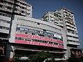 Ming Chuan University Jihe Campus 20080426.jpg