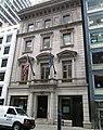 Minnie E. Young House 19 East 54th Street.jpg