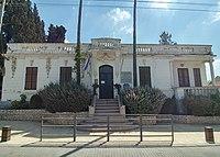 Mintz House Gedera Museum.jpg