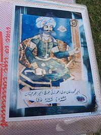 Mahmud I of Kalat httpsuploadwikimediaorgwikipediacommonsthu