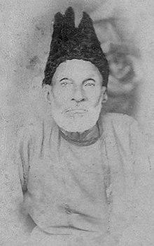 Ghalib - Wikipedia