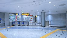御崎公园站
