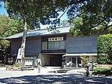 Mishima-taisha, Hohmotsukan, 20110918.jpg