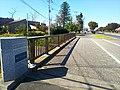 Mito ibaraki sakasa river bridge 03 nakasuimon2.jpg