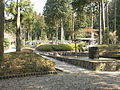 Miwakare Park04.JPG