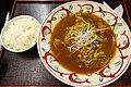 Miyazu Curry Yakisoba Zuishoen.jpg