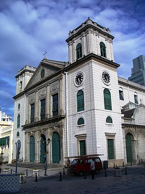 Cathedral of the Nativity of Our Lady, Macau - Igreja da Sé