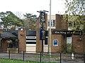 Modern Public House - geograph.org.uk - 609570.jpg