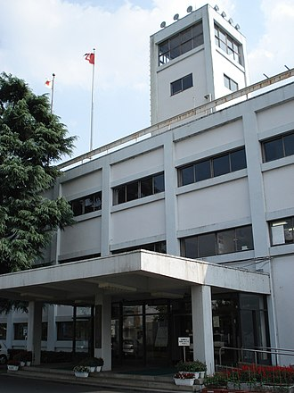 Mooka, Tochigi - Mooka City Hall
