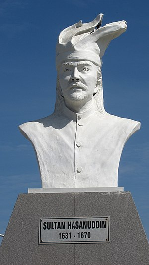Hasanuddin of Gowa - Monument of Sultan Hasanuddin at Pantai Losari, Makassar, Indonesia