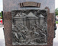 Monument to City Military Glory Kursk8.jpg