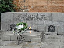Monument to the Unknown Soldier in Sofia.jpg