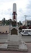 Monumento a los Heroes del 27 de Agosto - Small Picture