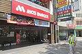 Mos Burger Zhonghua Store 20190813.jpg