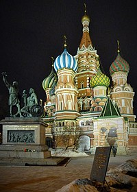 Moscou.- la Cathedrale Saint Basile et la statue de Minine et Pojarski.jpg