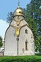 Moscou Monastère de Novodevichy (9).JPG