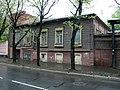 Moscow, Buzheninova Street 28.jpg