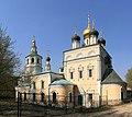 Moscow TrinityChurchKozhevniki H03.jpg
