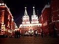 Moskau Auferstehungs-Tor Nachts.jpg