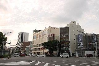 Motoyama, Nagoya