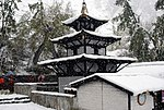 Muktinath Covered by ice.JPG
