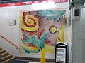 Mural in the subway at Basingstoke station - geograph.org.uk - 1404150.jpg