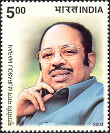 Murasoli Maran 2004 stamp of India.jpg