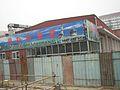 Muslims restaurant (2630655165).jpg