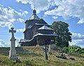 Myców, cerkiew św. Mikołaja (HB16).jpg
