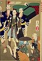 NDL-DC 1301525 01-Tsukioka Yoshitoshi-新撰東錦絵 大久保彦左衛門盥登城之図-明治19-crd.jpg