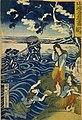 NDL-DC 1306610 Utagawa Kuniyoshi Ise crd.jpg