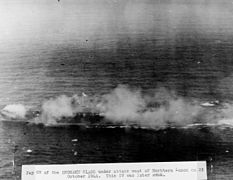 NH 95784 Battle off Cape Engano, 25 October 1944.jpg
