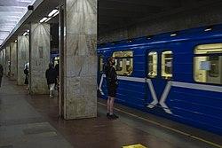Una delle affollate stazioni della metropolitana di Nizhny Novgorod nei giorni normali