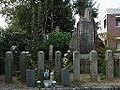 Nagakutekosenjoukubitsuka.JPG