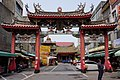 Nanyao Temple 南瑤宮 - panoramio.jpg