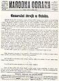 Naslovna stranica Narodne obrane koja pise o generalnom strajku u Osijeku (9.5.1905.).jpg