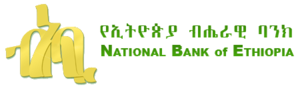 National Bank of Ethiopia - Image: National Bank of Ethiopia logo
