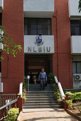National Law School of India University - One of the university buildings