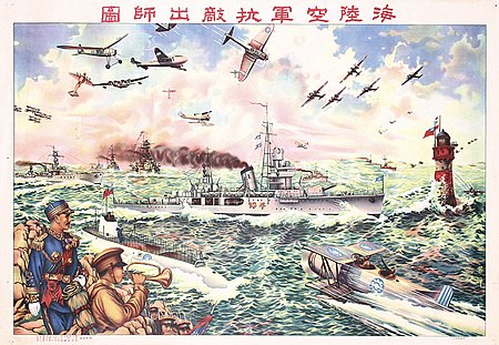 Navy Army Air Force fight the enemy poster.jpg