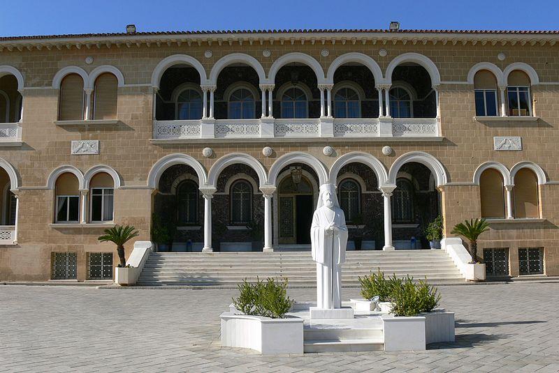 File:Nicosia - Erzbischof-Palast 2.jpg